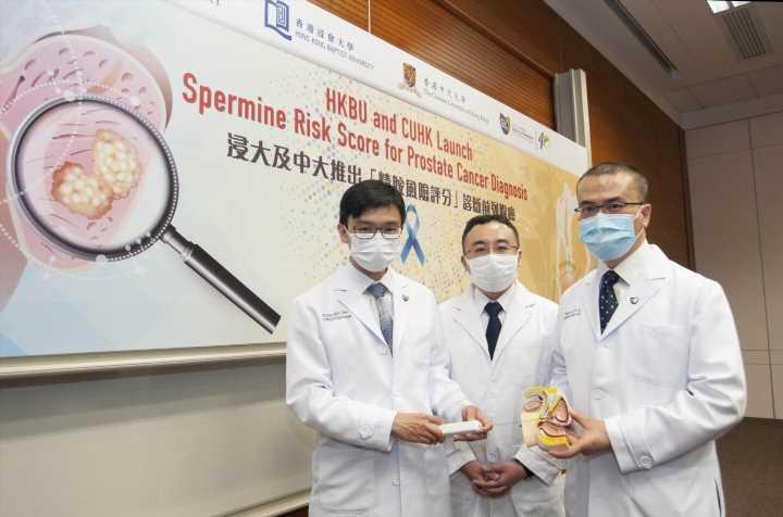 Researchers launch Spermine Risk Score for prostate cancer diagnosis